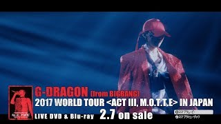 G-DRAGON - SUPER STAR (2017 WORLD TOUR [ACT Ⅲ, M.O.T.T.E] IN JAPAN)