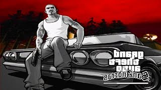ПРОКЛЯТАЯ ВЕРСИЯ GTA SAN ANDREAS! [CREEPYPASTA]