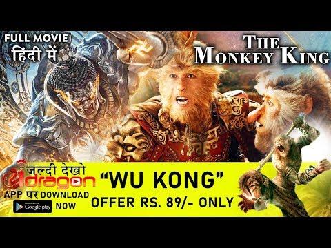 Monkey King Full Action Hindi Movie