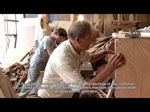 OKITAMA TRADITIONAL CRAFT⑩【Yonezawa Drawers(Yonezawa City)】