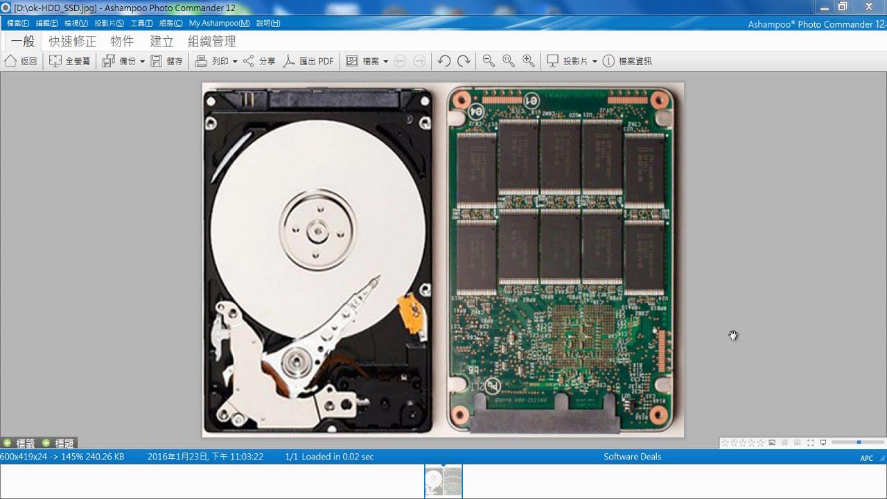 如何將筆記型電腦的舊硬碟升級為SSD固態硬碟? - YouTube