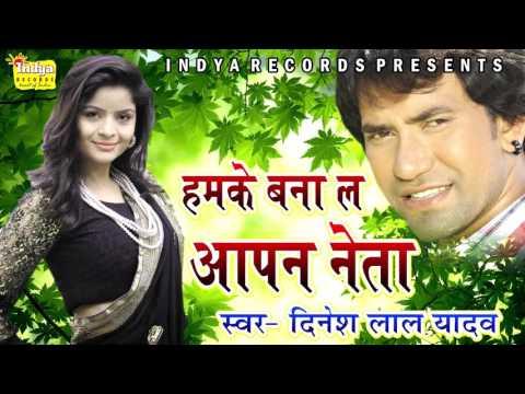 Ravi Kishan Bhaiya    Dineshlal Yadav    New Bhojpuri Songs 2016    BhojpuriHits