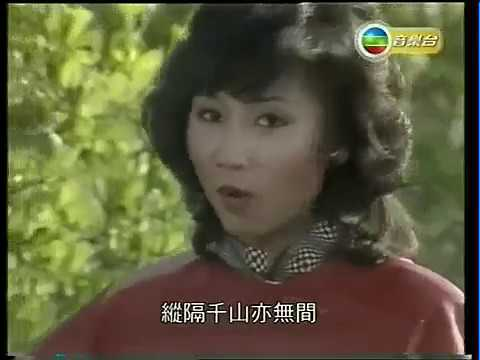 Teresa Cheung - Love and Hearts Are Firm (张德兰 - 情义两心坚)