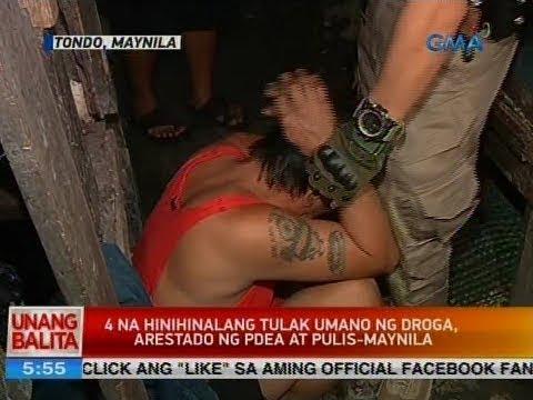UB: 4 na hinihinalang tulak umano ng droga, arestado ng PDEA at pulis-Maynila