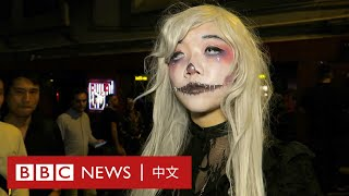 香港示威:「禁蒙面法」下,香港人如何慶祝萬聖節 - BBC News 中文