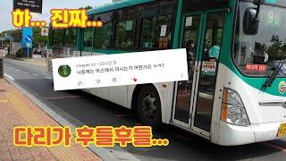 [어른애TV]포켓몬카드 어디서든 깐다 제8탄 버스안에서…