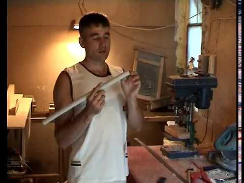 Как сделать флейту из пвх трубы