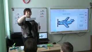 Конструирование самолёта 2014 г.
