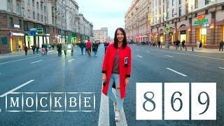 VLOG: день города_МОСКВА 869 лет_САЛЮТ_VAPE BAR!