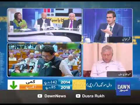 Dusra Rukh - 28 April, 2018 - Dawn News