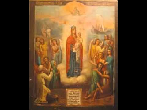 Акафист Божией Матери в честь иконы Всех Скорбящих Радость - копия
