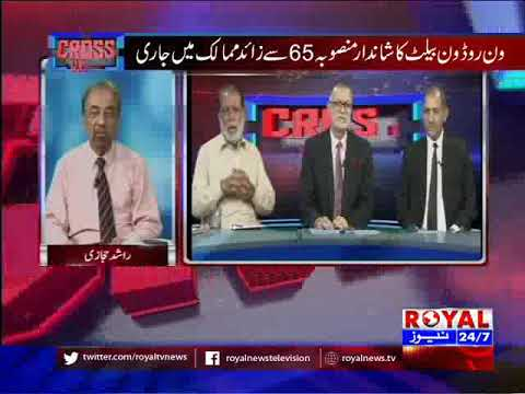 Cross View Program With Rashid Hijazi 11 October 2017 Part 3