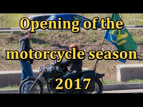 Opening of the motorcycle season 2017