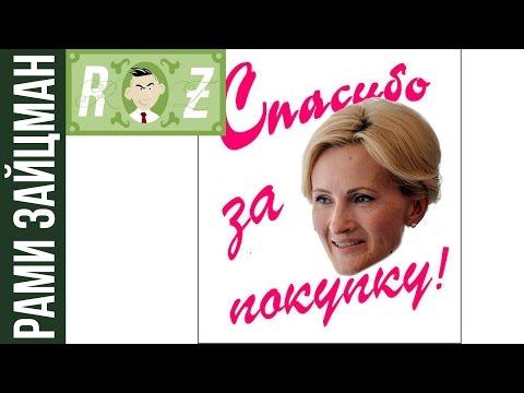 ЗаконоПАКЕТ Яровой / Антитеррористический пакет законов Яровой и Озерова