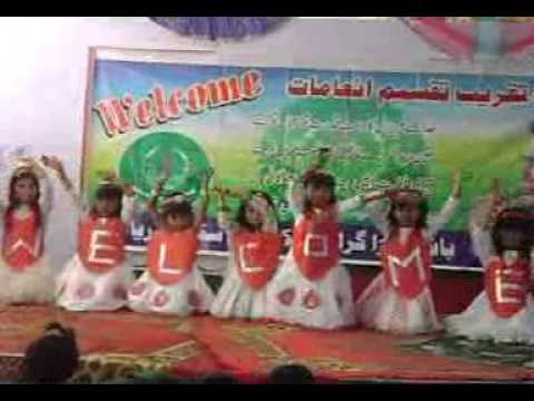 Annual Day Function Welcome Song (2015)Bang e Dara Grls