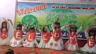 Annual Day Function Welcome Song (2015)Bang e Dara Grls Secondary School Darya Khan Part 1