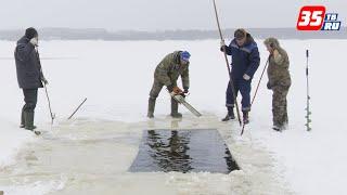 Прорубь для зимних купаний начали готовить в Череповце