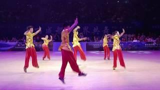 2018 World Cup Chengdu | The Opening | DanceSport Total