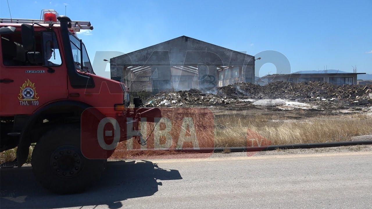 Θήβα: Πυρκαγιά σε αποθήκη