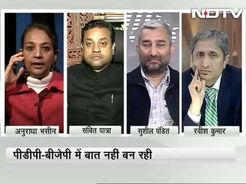 Kya Jammu-Kashmir Ki Aitihaasik Alliance Ka Ye Khaatma Hai? RavishKumarNDTV  PrimeTime Debate