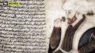 Akşemseddin'in Fatih Sultan Mehmet'e Öğüdü