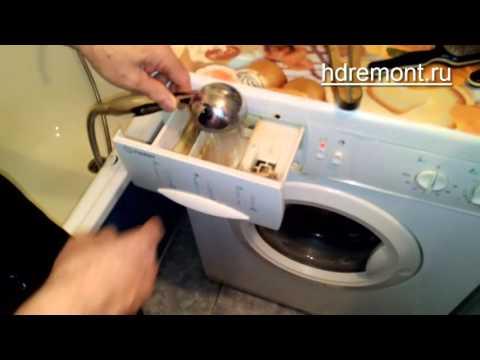 Стиральная машинка не греет воду. Выход из положения