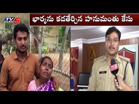 15 ఏళ్ల తరువాత బయటపడ్డ మిస్టరీ కేసు! | Nalgonda SP Ranganath Face to Face | TV5 News