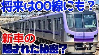 【18000系の衝撃の秘密とは?】東京メトロ半蔵門線の新車18000系について徹底解説!