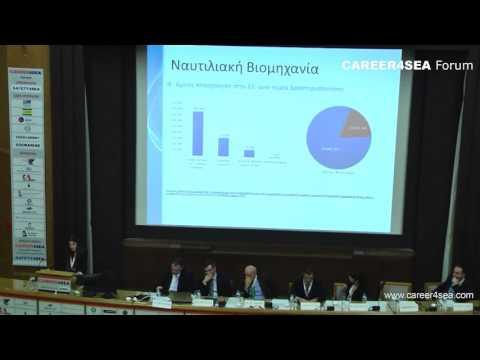 CAREER4SEA Forum - Μαρία Μπερτζελέτου