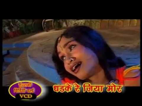 Dhadke Re Jiya Mor - Promo - Official Trailer Singer Alka Chandrakar