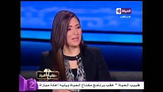 بالفيديو.. خلال استضافتها أسر شهد الشرطة.. إيمان عز الدين باكية: «أنا عارفة قد إيه الضنى غالي»