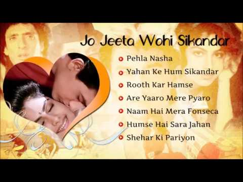 Jo Jeeta Wohi Sikandar  Audio Jukebox