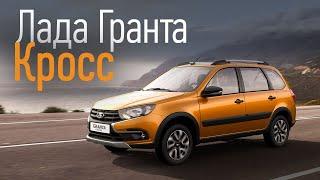 Лучший автомобиль 2019 до 600 тысяч рублей