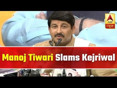 Manoj Tiwari Slams Kejriwal On Free Travel For Women Plan | ABP News
