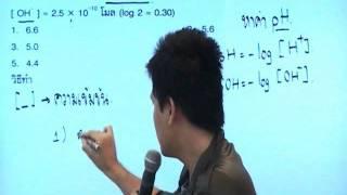 Video PAT3 กรกฎาคม 2553 ข้อ 13 CPN ตึกน้ำ ชลบุรี download MP3, 3GP, MP4, WEBM, AVI, FLV Juli 2018
