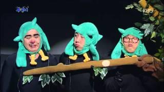 개그콘서트 Gag Concert 부엉이 20150118