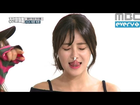 (Weeklyidol EP.251) AOA, Stick Your Tongue Out