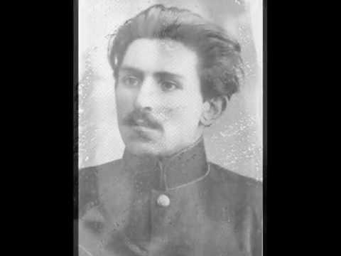 Վահան Տերյան-«Էստոնական երգ»-բանաստեղծություն