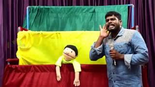 Tamil Puppet Show @ IMMANUEL C…