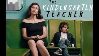 Воспитательница / The Kindergarten Teacher (2018) Официальный трейлер. Смотрите в кино с 20 декабря