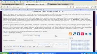 2011-tv.ru - Физика или Химия на СТС онлайн