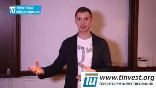 видео Как стать успешным риэлтором?