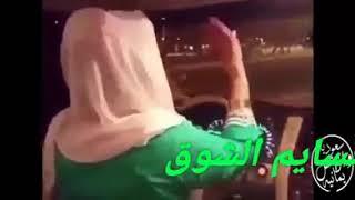 نسايم  الشوق  ??