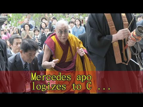 Mercedes apologizes to China after quoting Dalai Lama on Instagram