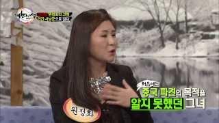 '남파 여간첩' 원정화, 인간 사냥꾼으로 살다 [대찬인생 55회]