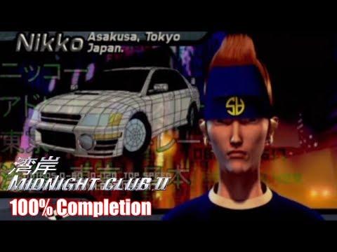 Midnight Club II 100% Completion