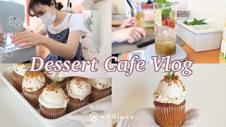 (cafe vlog) 2주년 기념 리뉴얼 준비! 디저트…