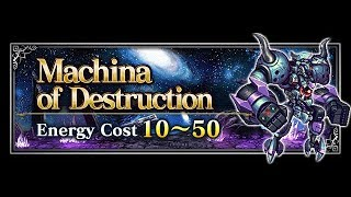 (NOT WORKING) [FFBE] Machina of Destruction (Aigaion) ELT 2B Cheese Bug (All Missions)