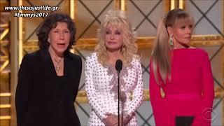Οι Dolly Parton, Lily Tomlin και Jane Fonda επιστρέφουν στα Βραβεία Emmy 2017   69th Emmy Awards