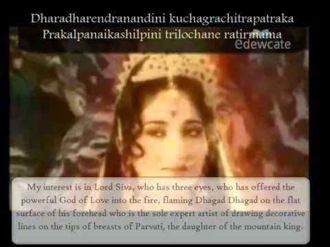 Shiva Tandava Stotram Subh Ashish Songs Download MP3